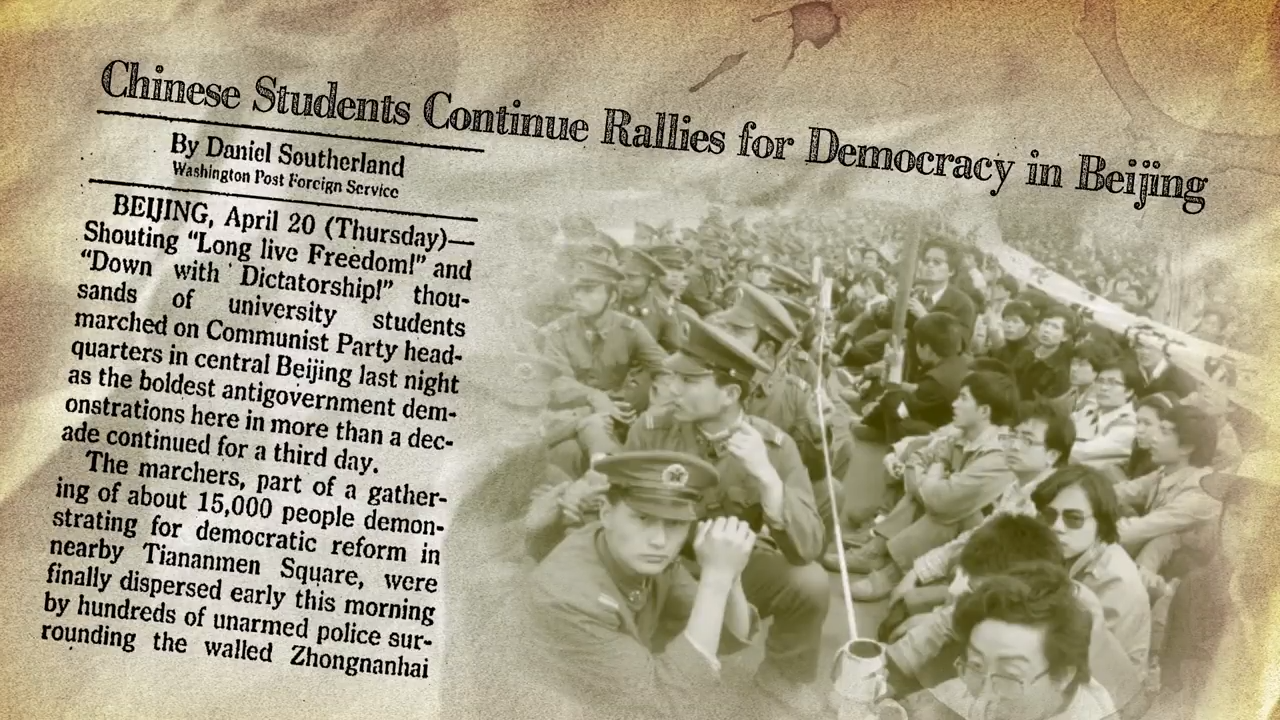 The Tiananmen Square crackdown, 28 years later 0-19 screenshot