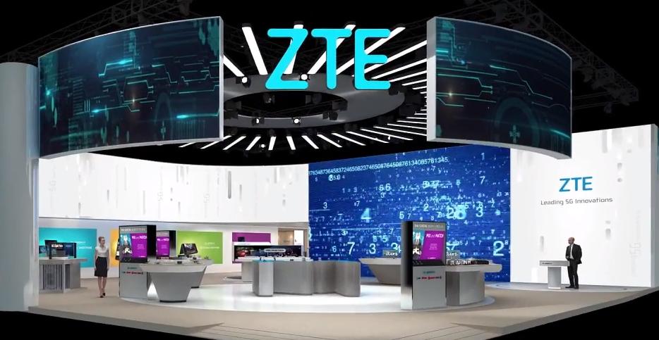 ZTE 3D Booth 0-2 screenshot