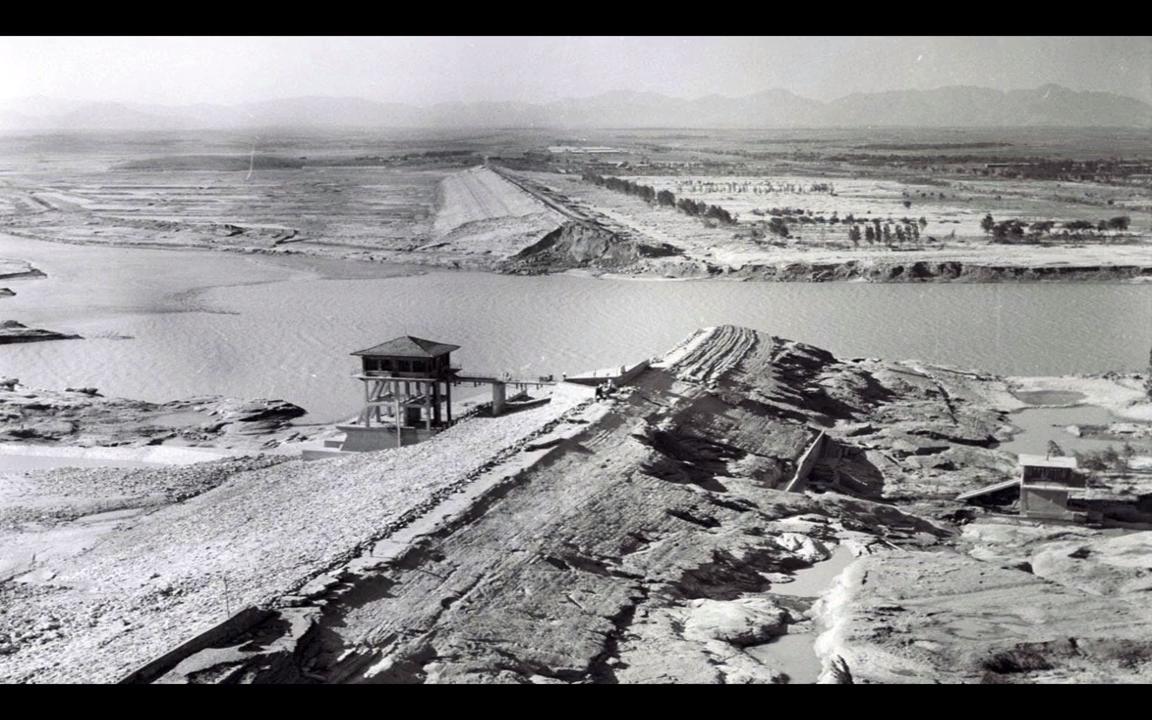 Banqiao Dam Failure of 1975 2-20 screenshot