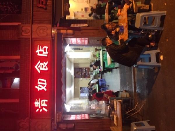 Chongqing eatery