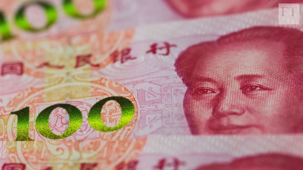 IMF calls for China banks to boost capital buffers 0-7 screenshot