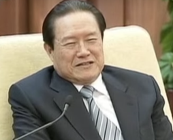 It was revealed that Zhou Yongkang, the former Politburo Standing Committee member who directed the CCP's vast security and legal affairs apparatus in the 2000s had US$20 million in a Canadian account. (Image: YouTube/Screenshot)