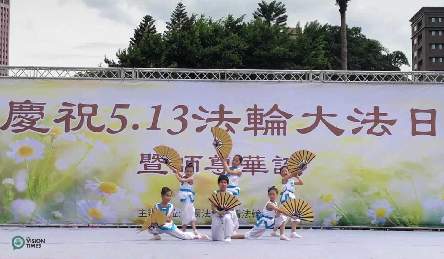 A group of small kids from Minghui School performs at World Falun Dafa Day in Taipei. (Image: Billy Shyu / Vision Times)