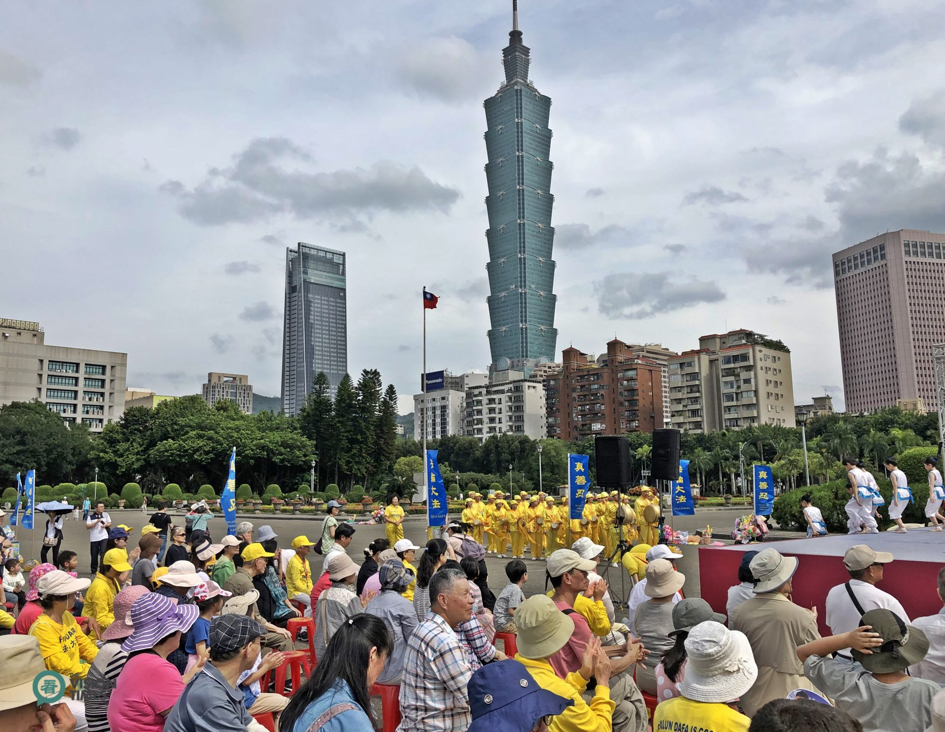 The celebration of 2019 World Falun Dafa Day is participated by over 1,000 practitioners in Taipei City. (Image: Billy Shyu / Vision Times)