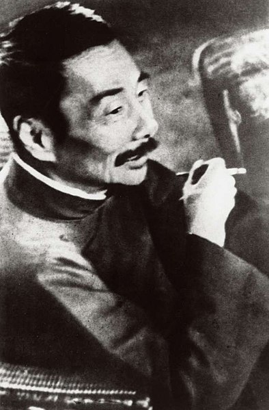 "Lu Xun, who claimed that Chinese culture amounted to ""cannibalism,"" was praised by communist leader Mao Zedong as the ""chief general of China's cultural revolution."" (Image: Public Domain)"