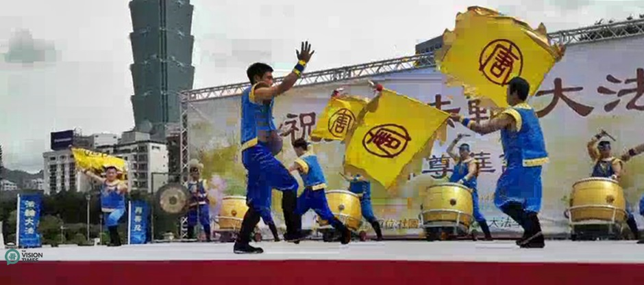 NTD Taiwan Flag and Drum Team performs at World Falun Dafa Day in Taipei. (Image: Billy Shyu / Vision Times)