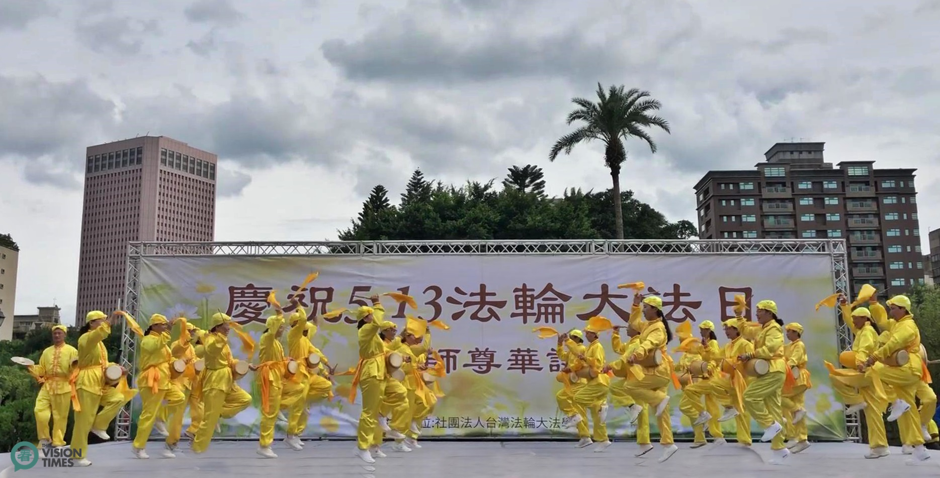 Falun Gong Waist Drum Team performs at 2019 World Falun Dafa Day in Taipei. (Image: Billy Shyu / Vision Times)