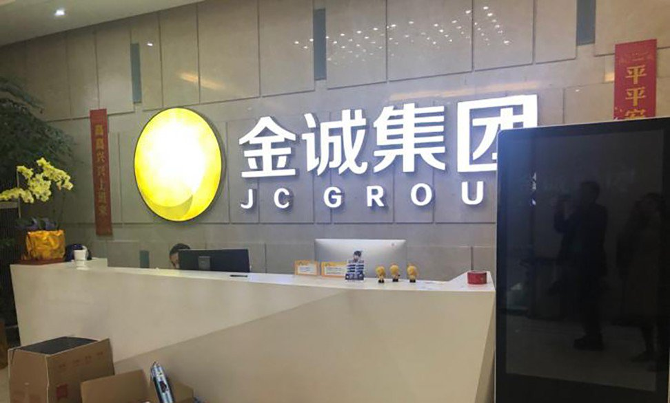 Almost 3,800 investors are at risk of losing their principal investment if the government decides to shut down JC Group and sell off its assets. (Image: SCMP)