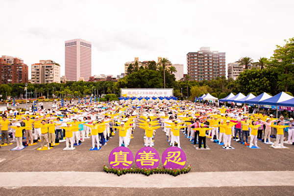 Over 1,000 practitioners demonstrate the Falun Gong exercises at the Dr. Sun Yat-sen Memorial Hall. (Image: Epoch Times)
