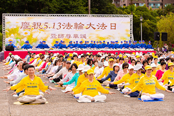 Over 1,000 practitioners meditate at the Dr. Sun Yat-sen Memorial Hall. (Image: Epoch Times)