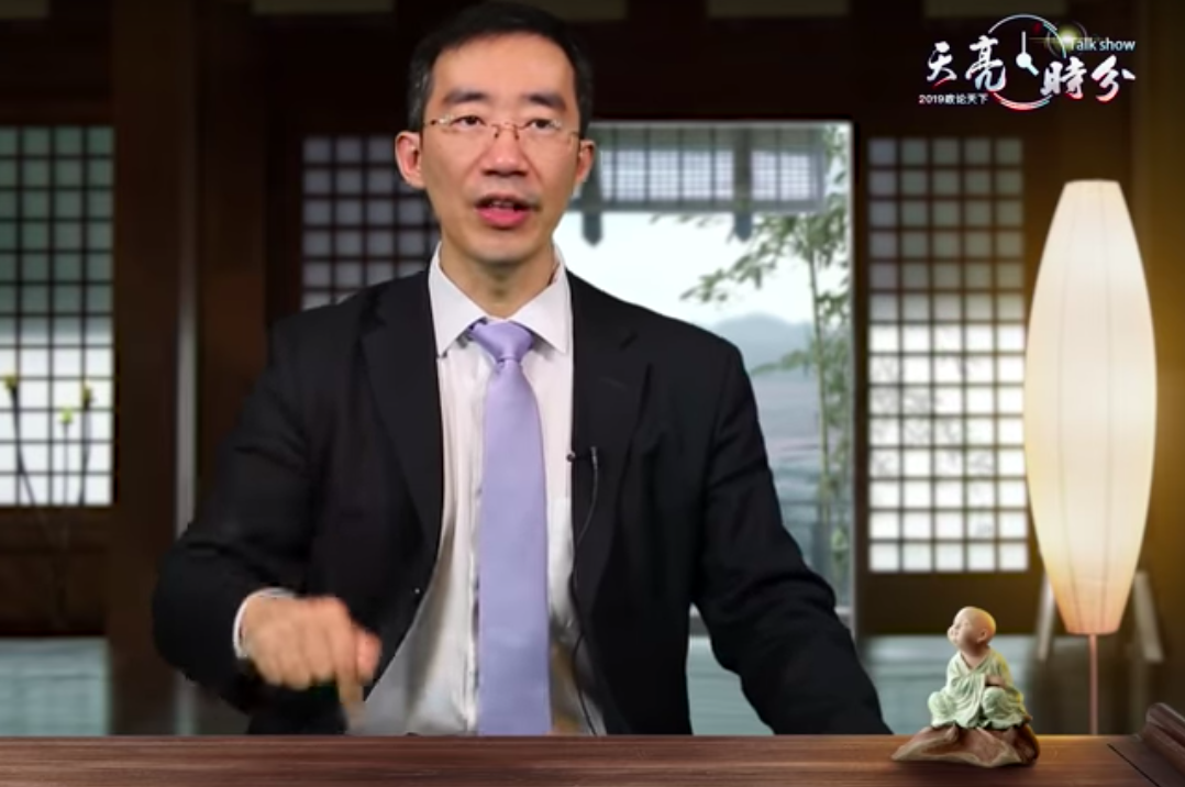 Professor Zhang Tianliang of Fei Tian Academy of the Arts said that the extradition law would place Hong Kong residents under the direct control of communist Chinese courts. (Image: YouTube/Screenshot)