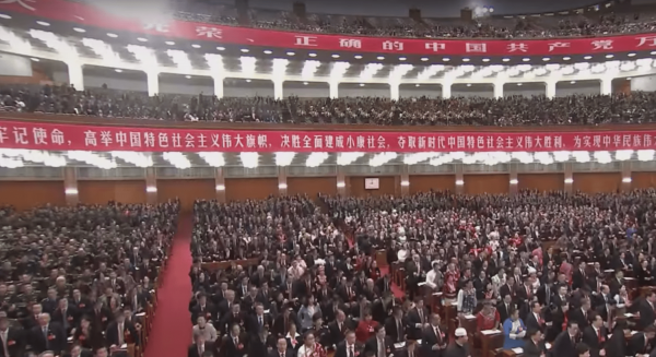 Apart from the Jiang faction, Xi faces stiff opposition from a variety of groups in the CCP establishment. (Image: YouTube/Screenshot)