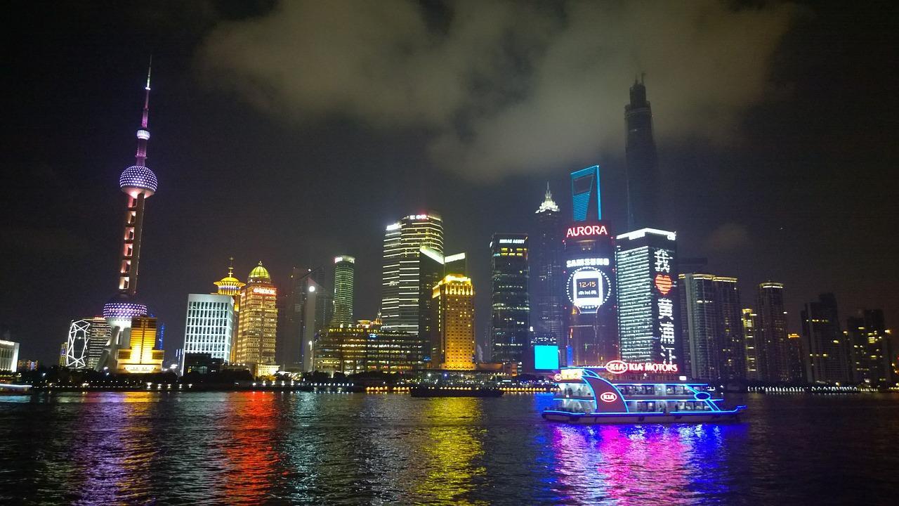 Shanghai Night View The Bund