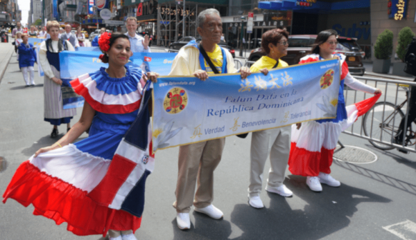 The Dominican Republic in attendance. (Image: David Yang)