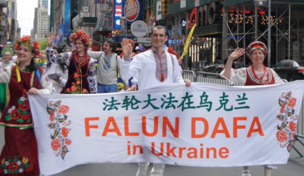 Falun Dafa group from Ukraine. (Image: David Yang)