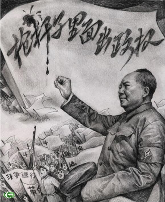 In 1966, Chairman Mao launched the Cultural Revolution in reminiscence of his bygone revolutionary days. (Image: The Epoch Times)