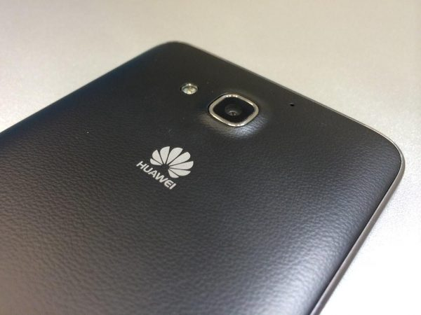 """Huawei Ascend G750"" (Image by JohnKarak; CC BY-SA 2.0)"
