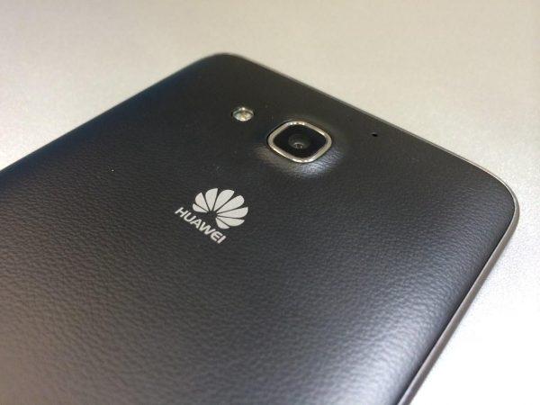 """Huawei Ascend G750"" (Image by JohnKarak; CC BY-SA 2.0)"