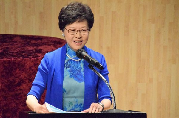 Carrie Lam, Chief Executive of Hong Kong, announced her displeasure at Germany's actions. (Image: wikimedia / CC0 1.0)