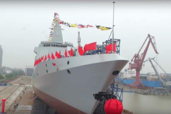 The Chinese navy launching a new-generation missile destroyer from the Jiangnan Shipyard (Group) Co., LTD. in Shanghai. (Image: YouTube/Screenshot)
