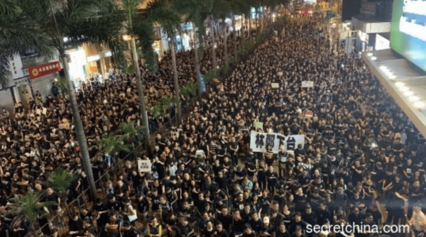 Hongkongers have been strongly opposing the proposed extradition law. (Image: Secret China)