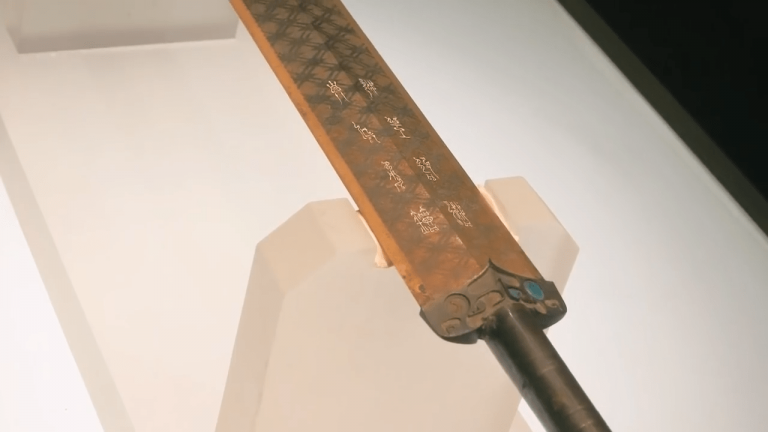 Researchers discovered the engraved words on the sword of Goujian were coated with a layer of chromium.
