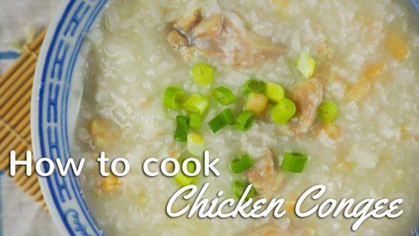 Chicken congee (Image: Secret China)