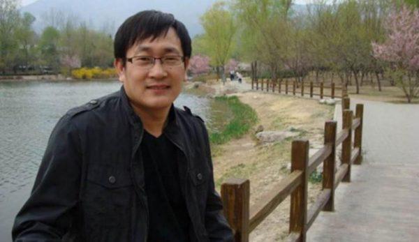 wangquanzhang_rfa-950x550