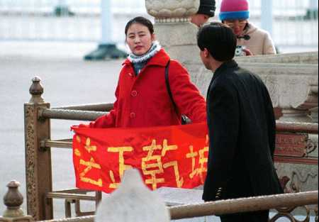 "A Falun Gong practitioner holds up a banner saying ""truthfulness, compassion, tolerance"" in China. (Image: Minghui.org)"
