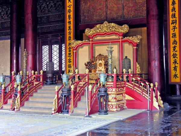ming Dynasty, Emperor Throne. Beijing, China