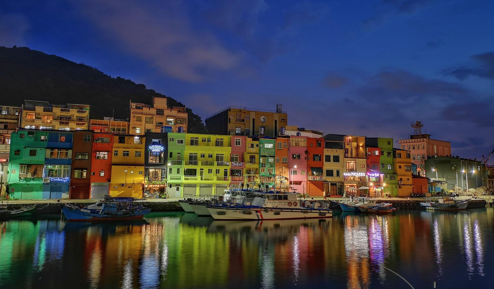 The Badouzih Fishing Village (八斗子魚村) in Keelung City. (Image: Courtesy of Xing Mei/Keelung City)