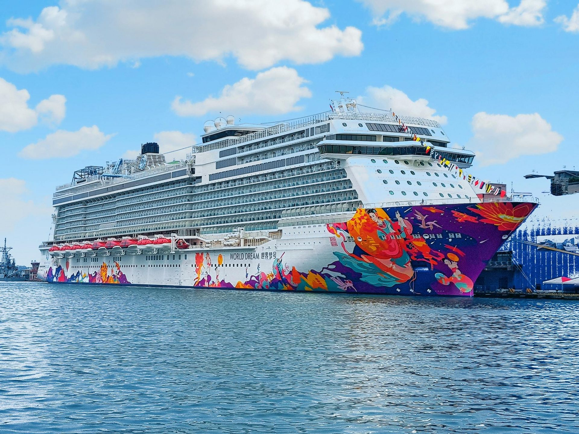"""The """"World Dream"""" (世界夢號) is one of the luxurious cruise ships that have used the Port of Keelung as their homeport. (Image: Courtesy of Xing-Mei/Keelung City)"""