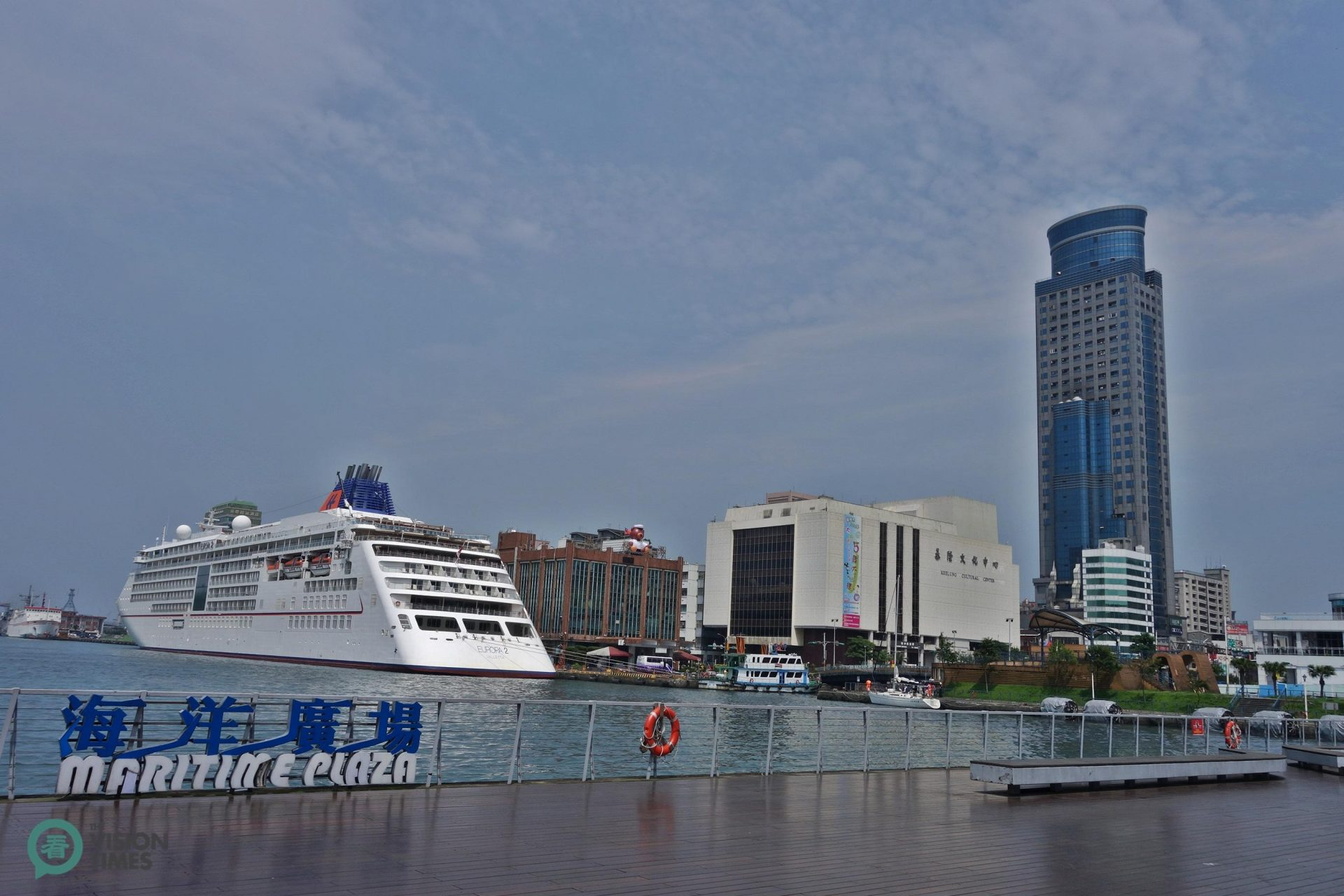 The Keelung Maritime Plaza in front of Keelung Train Station. (Image: Niou Chi-Ping / Vision Times)