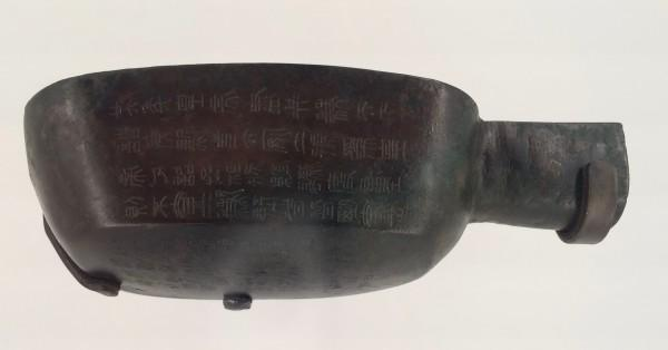 Qin dynasty measuring vessel inscribed with two edicts. On display at NGV. (Image: Trisha Haddock)