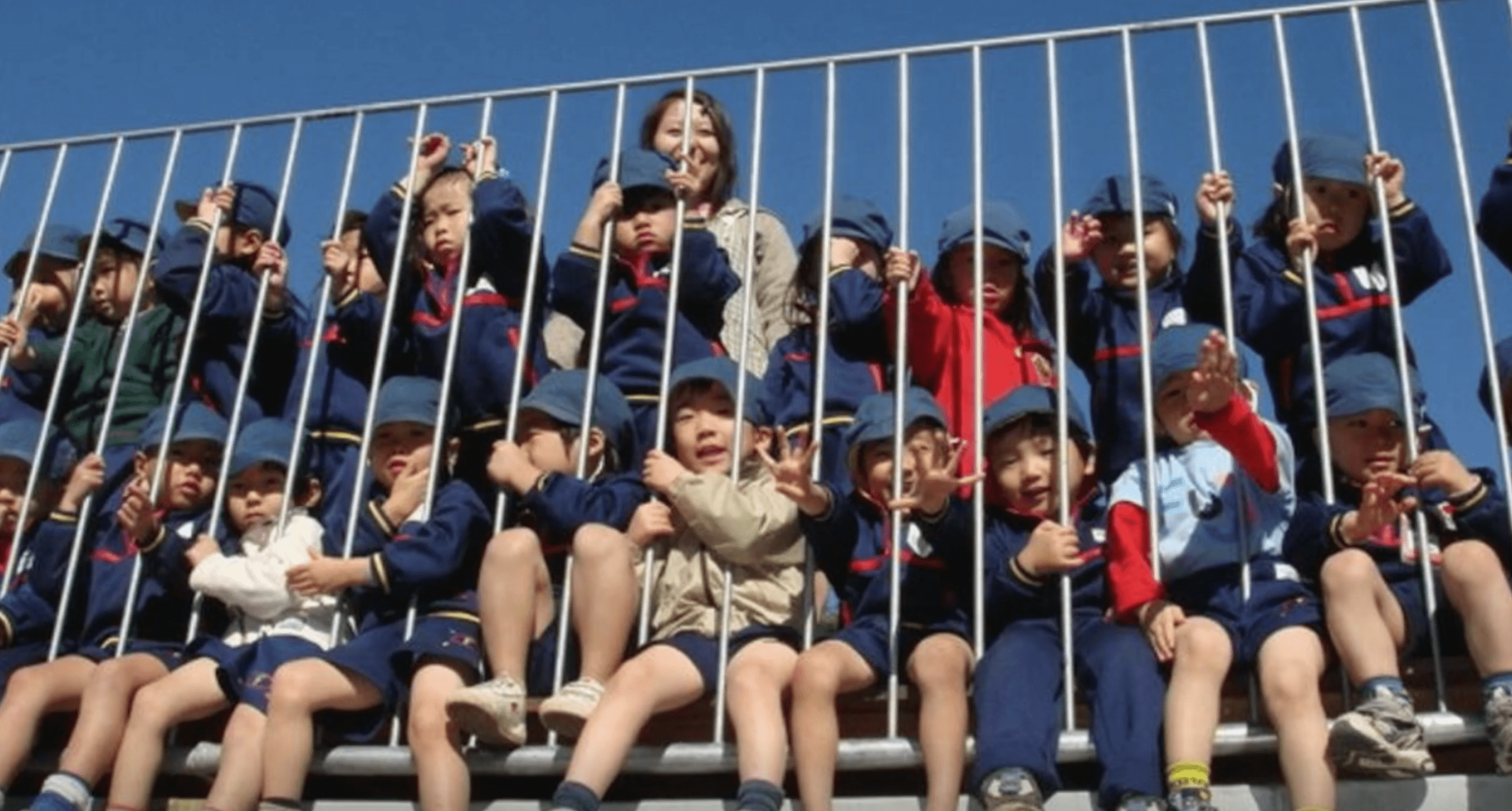 Children can sit on the roof with their legs dangling through the handrails. (Image: TED) (Image: Secret China)