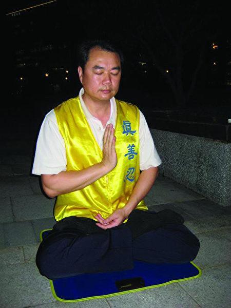Zhang-Yongxiang