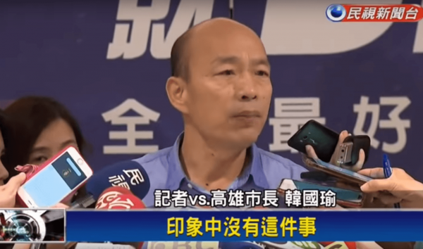 Han Kuo-yu, now presidential candidate for Taiwan's Kuomintang, answers questions about his trip to Hong Kong and mainland China. (Image: YouTube/Screenshot)