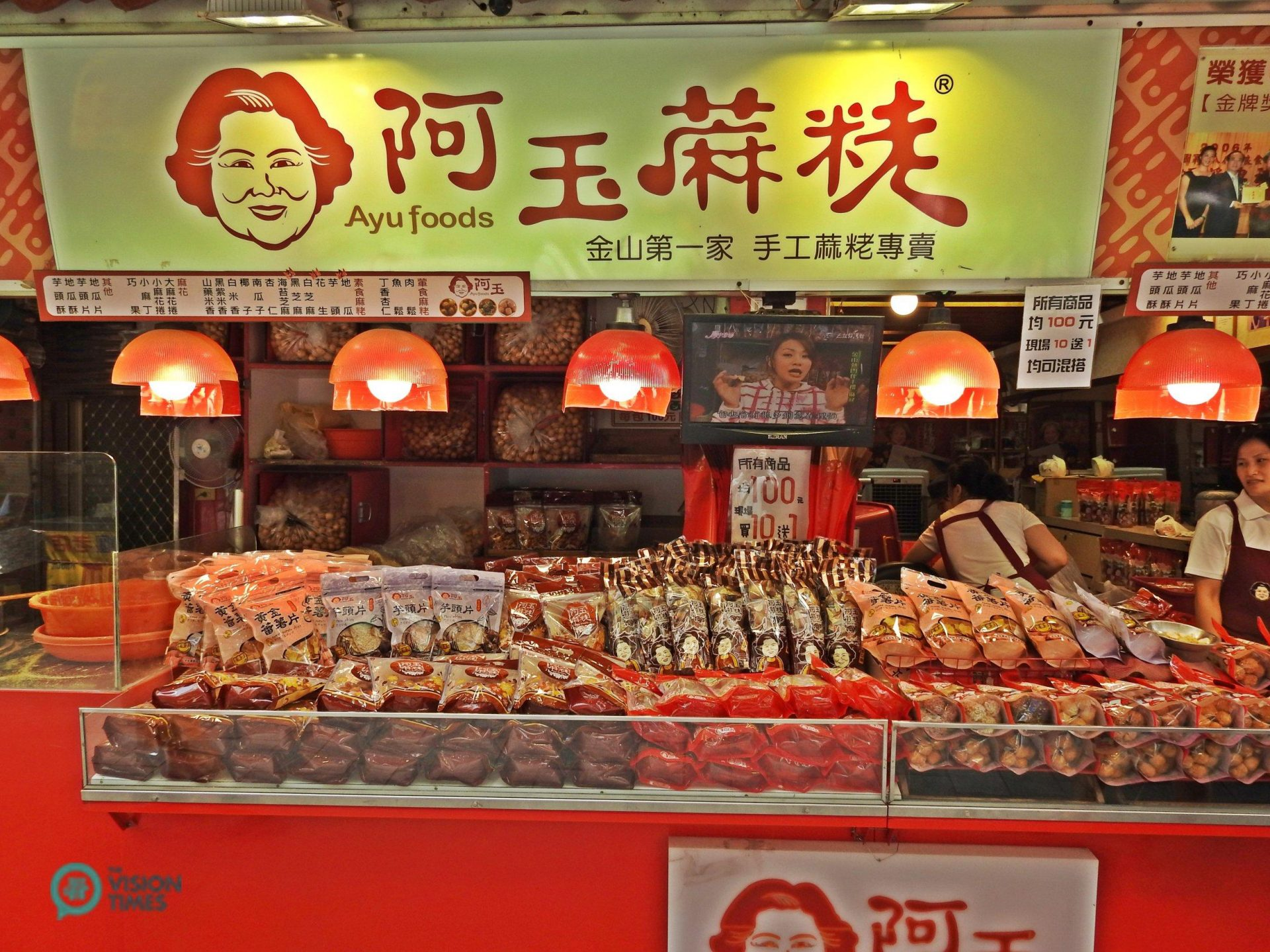 There are many stands selling a variety of traditional food and delicacies on Jinbaoli Old Street.(Image: Billy Shyu / Vision Times)
