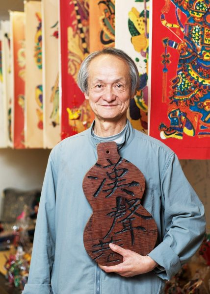 An amiable and outgoing character, Yongsong Huang's youthful appearance belies his age of over 70 years.