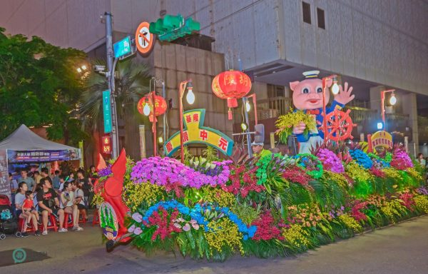 A beautiful float from Cheng-Hu-Yao Family Association. (Image: Johnny Lin / Vision Times)