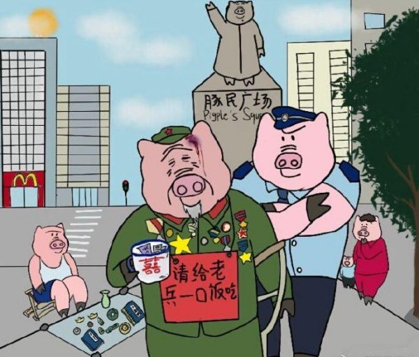 One of Zhang's cartoons, depicting a Chinese veteran begging for food. (Image: Weibo)