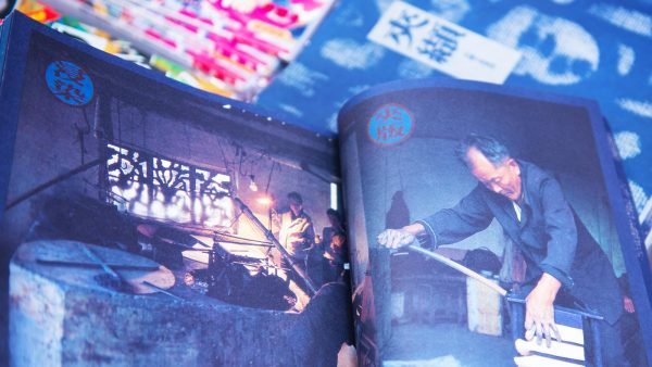 Echo of Things Chinese, a Taiwan-based magazine devoted to collect and preserve traditional Chinese folk culture and crafts. (Image: Taste of Life)