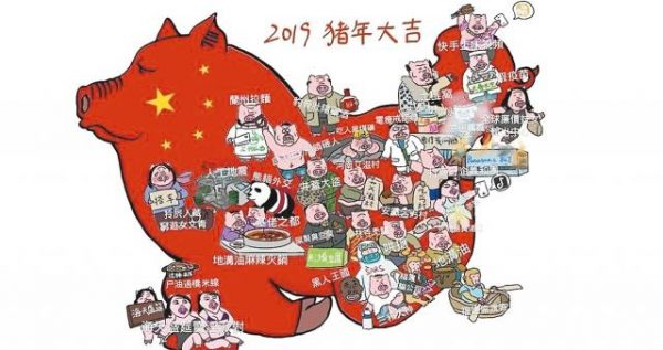 Zhang's Year of the Pig-themed cartoon. (Image: Weibo)