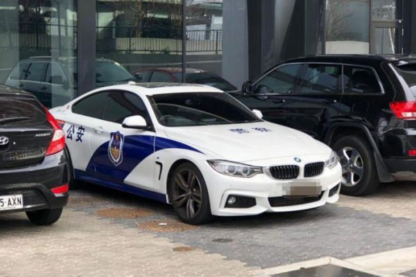 People living in the Australian cities of Adelaide, Melbourne, and Perth have also seen fake Chinese police vehicles, and officers have conducted similar investigations. (Image: ABC)