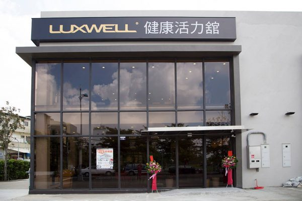 Mike gradually transformed the international trading company into the luxury brand, Luxwell. (Image: Facebook)
