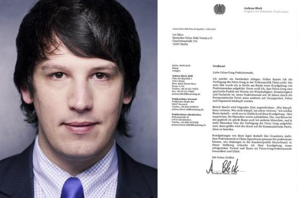 Andreas Bleck, Bundestag member with the AfD party, expresssed his suppoort for Falun Gong. (Image: andreas-bleck-de and Minghui.org)