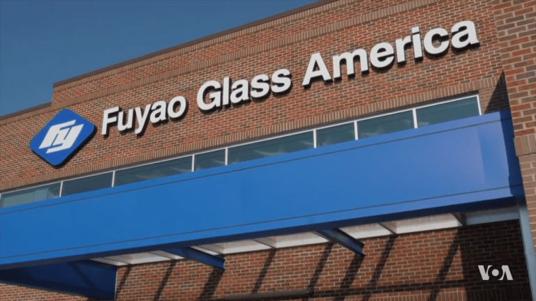 The Fuyao auto glass company has introduced Chinese style work culture characterized by harsh management into their factory near Dayton, Ohio. (Image: Screenshot / YouTube)