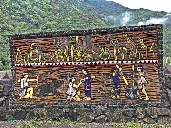 There are some colorful carvings depicting Bunun culture. (Image: Billy Shyu / Vision Times)