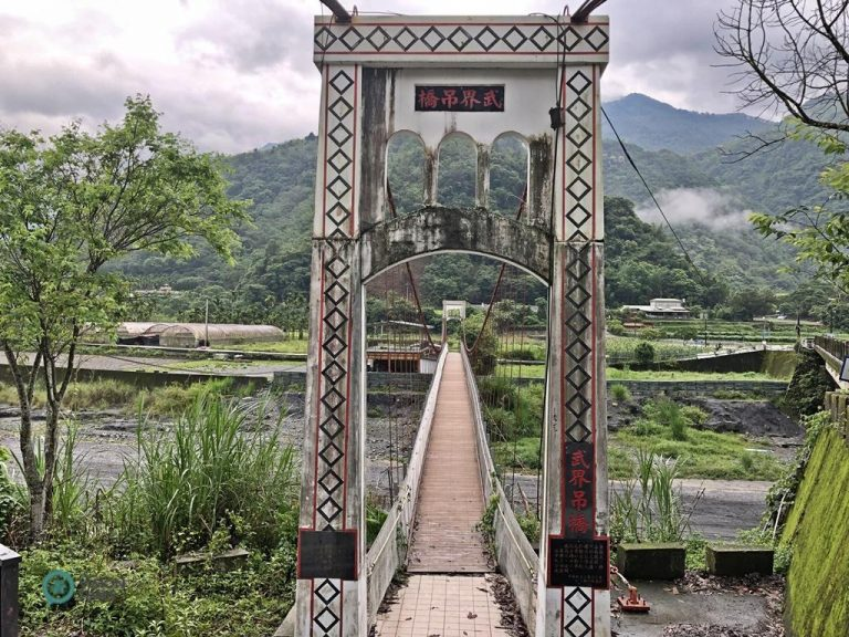 The Wujie Suspension Bridge (Image: Billy Shyu / Nspirement)