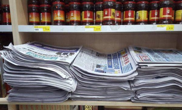 Australian Chinese newspapers. (Image: Cynthia Zhou / Vision China Times)